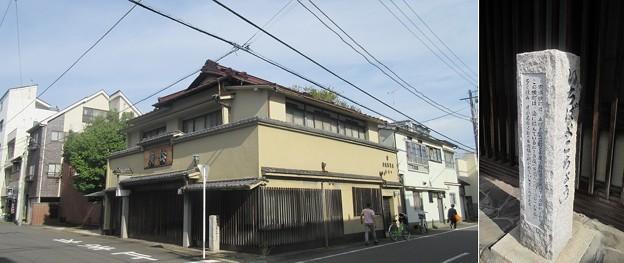 小田原城 市場横丁(神奈川県)