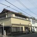 Photos: 小田原城 市場横丁(神奈川県)