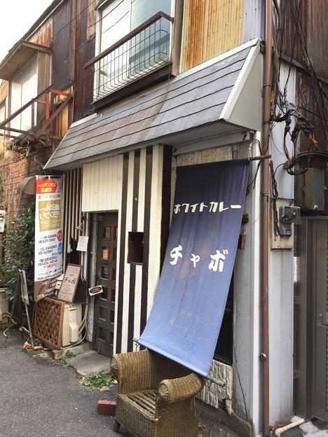 ホワイトカレーの店 チャボ(神田神保町)