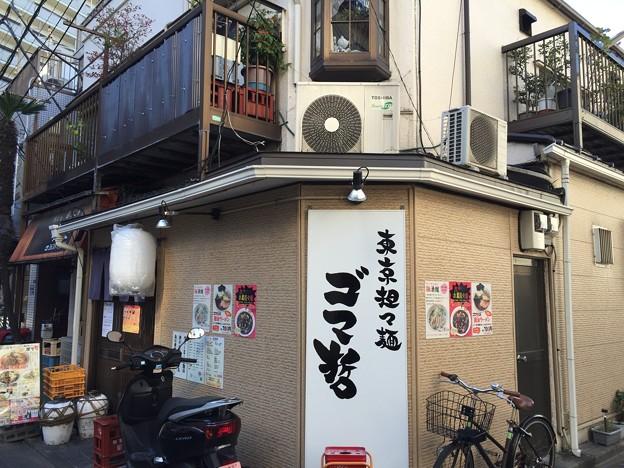 東京担々麺 ゴマ哲(亀戸)