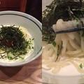 Photos: 武膳 神田小川町店