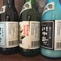 Photos: 10月の長野土産。