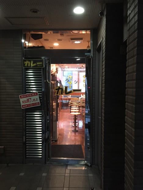 カレーハウス キラリ(港区港南)