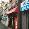 カリーライス専門店 エチオピア本店(神田小川町)