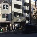 うどん 丸香(神田小川町)