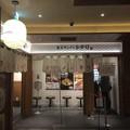 東京タンメン トナリ 東京ラーメンストリート店