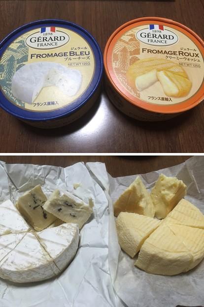 チーズ(゜△、゜)ジュルジュル