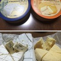Photos: チーズ(゜△、゜)ジュルジュル