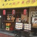 藤井屋(亀戸)