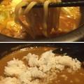 つけ麺工房 浅草製麺所(浅草)