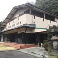 Photos: 小島資料館(町田市)