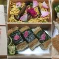 Photos: とり松(伊勢丹新宿店 京都物産展)