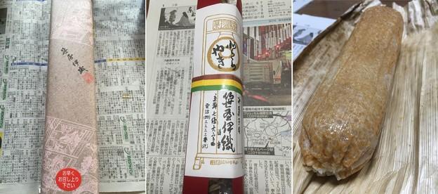 笹屋伊織(伊勢丹新宿店 京都物産展)
