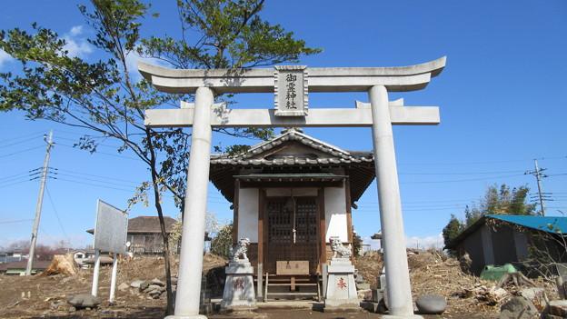 蒼海城(前橋市)御霊神社