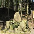 貴布禰総本宮 貴船神社(左京区)和泉式部歌碑
