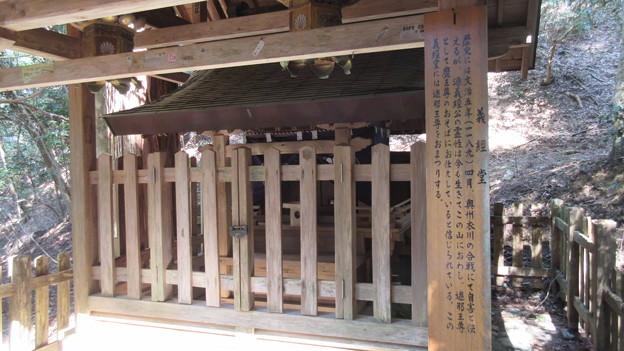 Photos: 鞍馬寺(左京区)義経堂