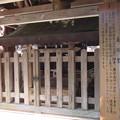 鞍馬寺(左京区)義経堂