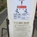 "Photos: 鞍馬寺(左京区)「多宝塔""からの""参道」"
