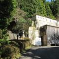 くらま温泉(左京区)