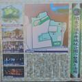 Photos: 平井城(藤岡市営 平井城址公園)