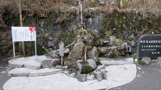 榛名神社(高崎市)水神楽