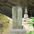 長寿寺(鎌倉市)足利尊氏墓