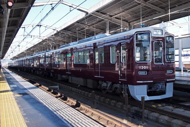 P7269196-e01