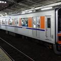 東武東上線50090系「TJライナー」(50090型とも)