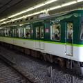 京阪電車9000系(9001編成)