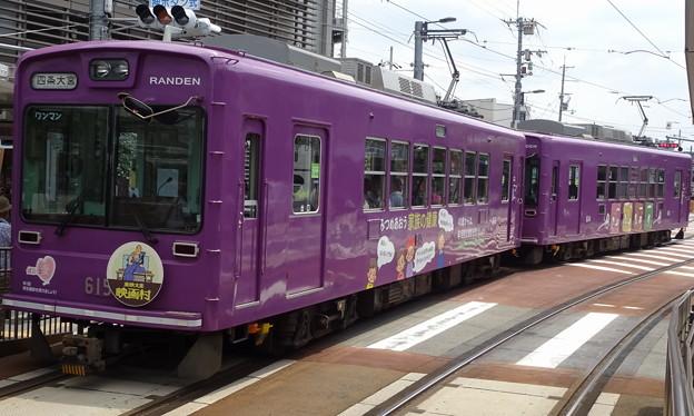 Photos: 嵐電(京福電鉄嵐山線)モボ611型615号「特定健診」+614号「えびす屋」
