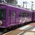 嵐電(京福電鉄嵐山線)モボ611型615号「特定健診」+614号「えびす屋」
