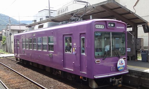 嵐電(京福電鉄嵐山線)モボ611型