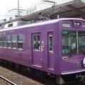 Photos: 嵐電(京福電鉄嵐山線)モボ611型