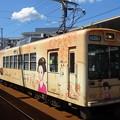 写真: 嵐電(京福電鉄嵐山線)モボ631型632号車+633号車「夕子号」