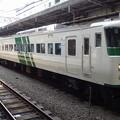 JR東日本大宮支社185系「あかぎ」