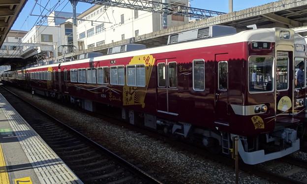 Photos: 阪急電鉄6300系6354F「京とれいん」