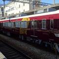 阪急電鉄6300系6354F「京とれいん」