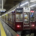 Photos: 阪急電鉄8000系