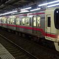 Photos: 京王線系統8000系(第33回フェブラリーステークスの帰り)