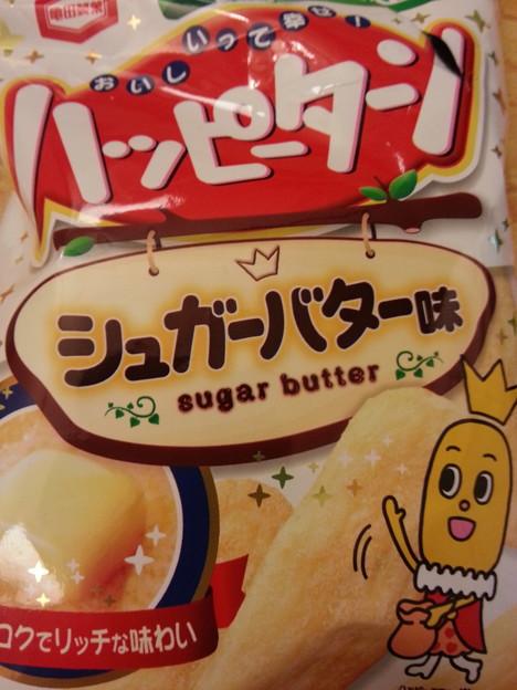 Photos: ハッピーターン シュガーバター味 旨すぎてハマった