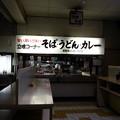 Photos: 新潟 万代バスセンター 名物 そば