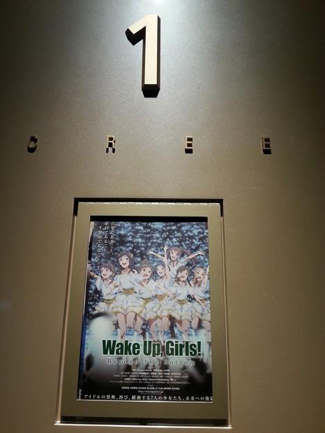 今から 劇場版 Wake Up Girls 観てきます♪