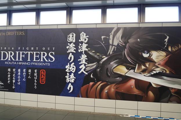 コミケ89 国際展示場駅構内 ドリフターズ 壁面広告