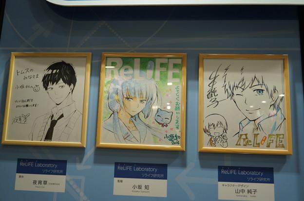 アニメジャパン2016 トムスブース リライフ 展示ブース