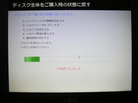 LIFEBOOK SH54/J-2