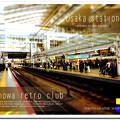 写真: ★ 大阪・大阪駅JR ★