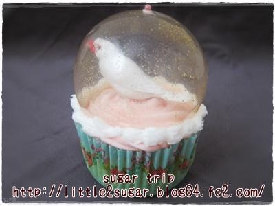 文鳥のスノードーム・カップケーキ2-2