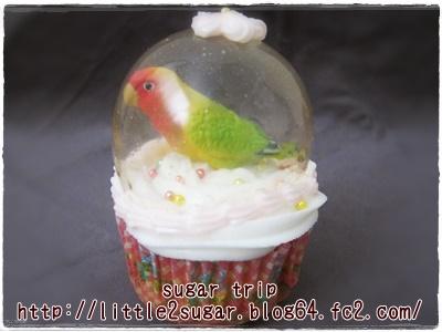 文鳥のスノードーム・カップケーキ2-3