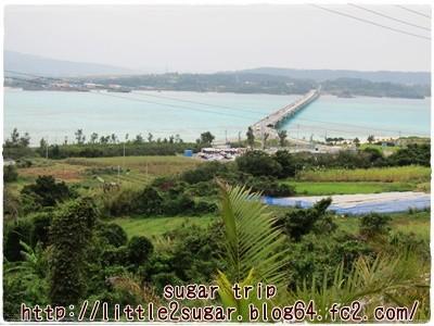 沖縄旅行1