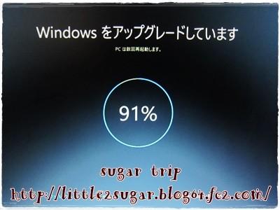 Windows10リカバリ4